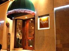 Chef Mavro Restaurant