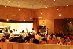 Alan Wongs Restaurant