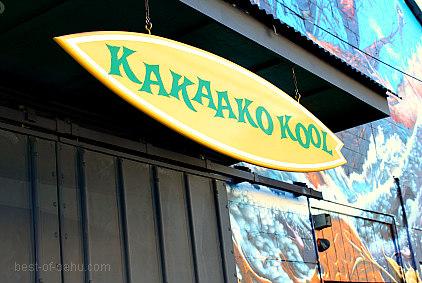 Kakaako Shopping Area
