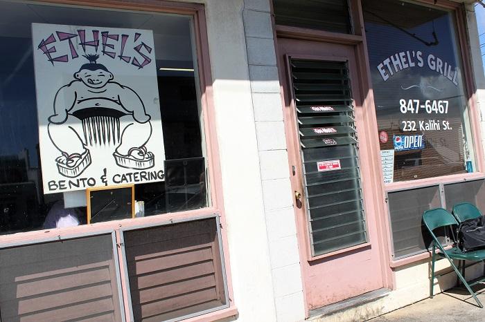 Ethel's Grill Honolulu