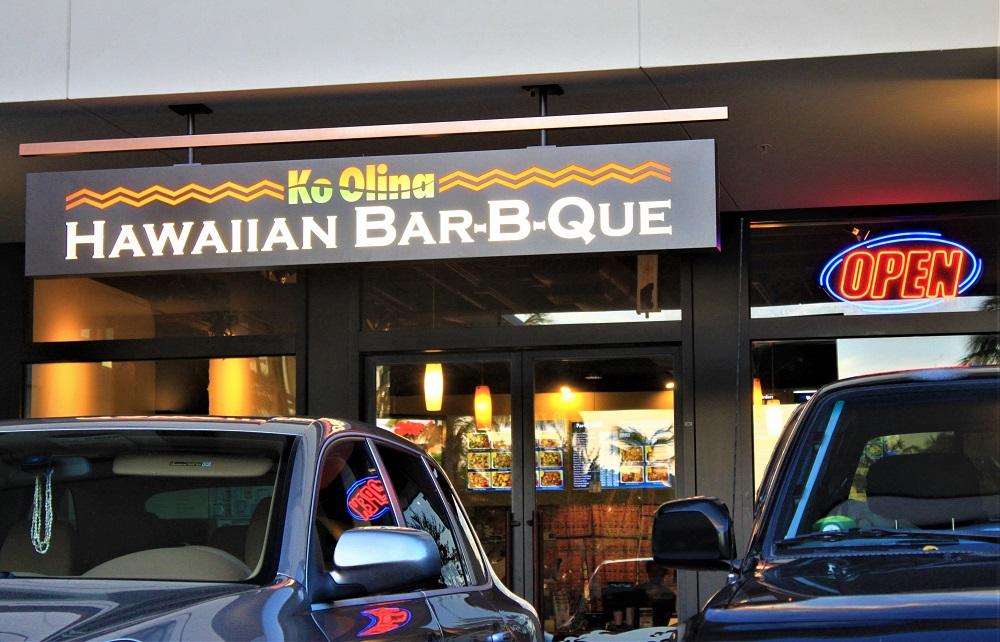 Ko Olina Hawaiian Bar B Que