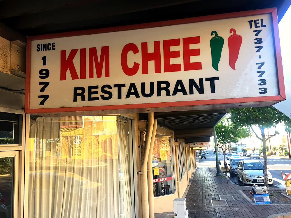 Kim Chee Restuarant Sign