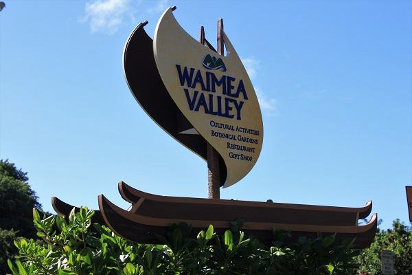 Waimea Falls Sign