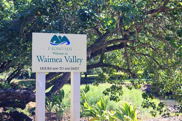 Waimea Valley Sign