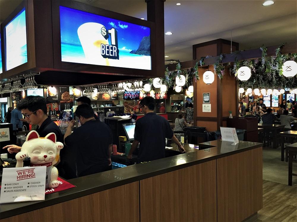 Shirokiya Bar