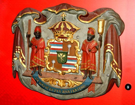 Bishop Museum Royal Emblem