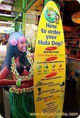 Hula Dog, Puka Dog