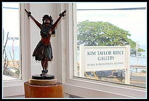 Kim Taylor Reece Gallery