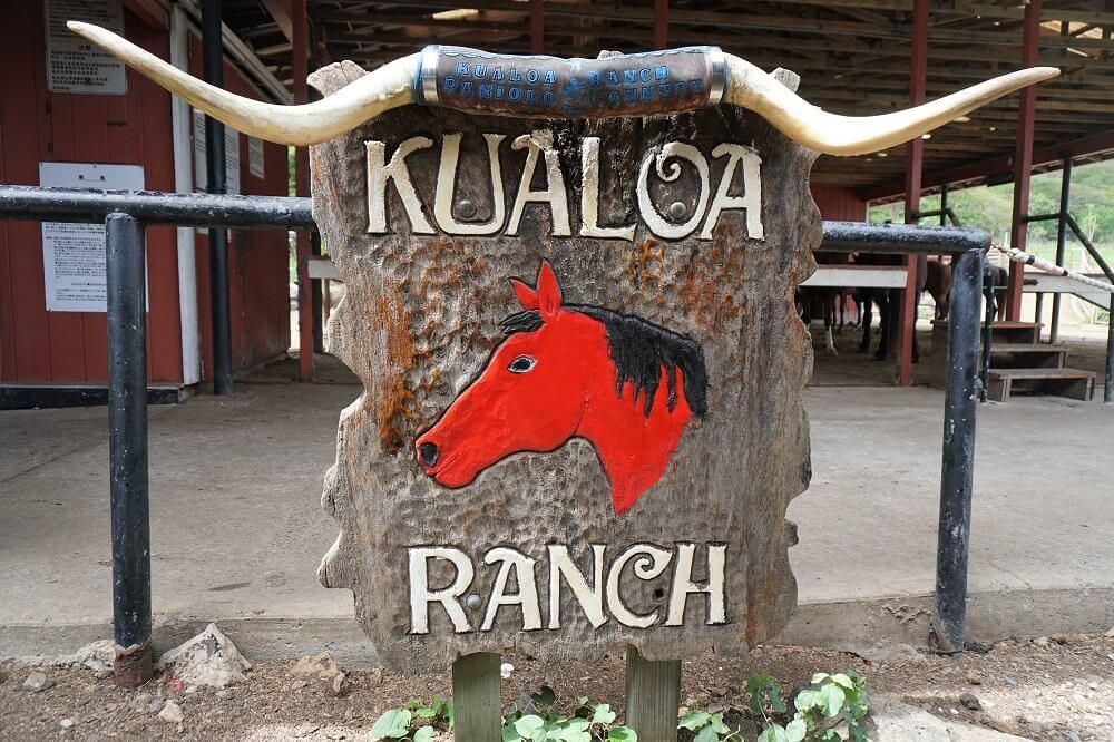 Kualoa Ranch Activities