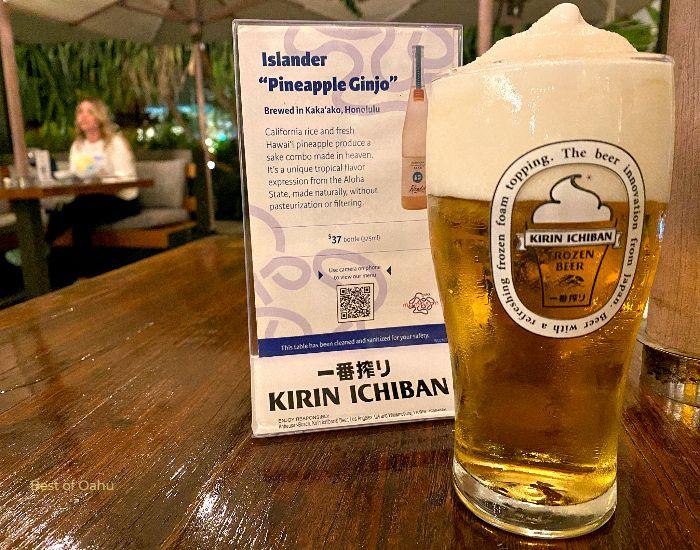 Momosan Frozen Kirin Beer
