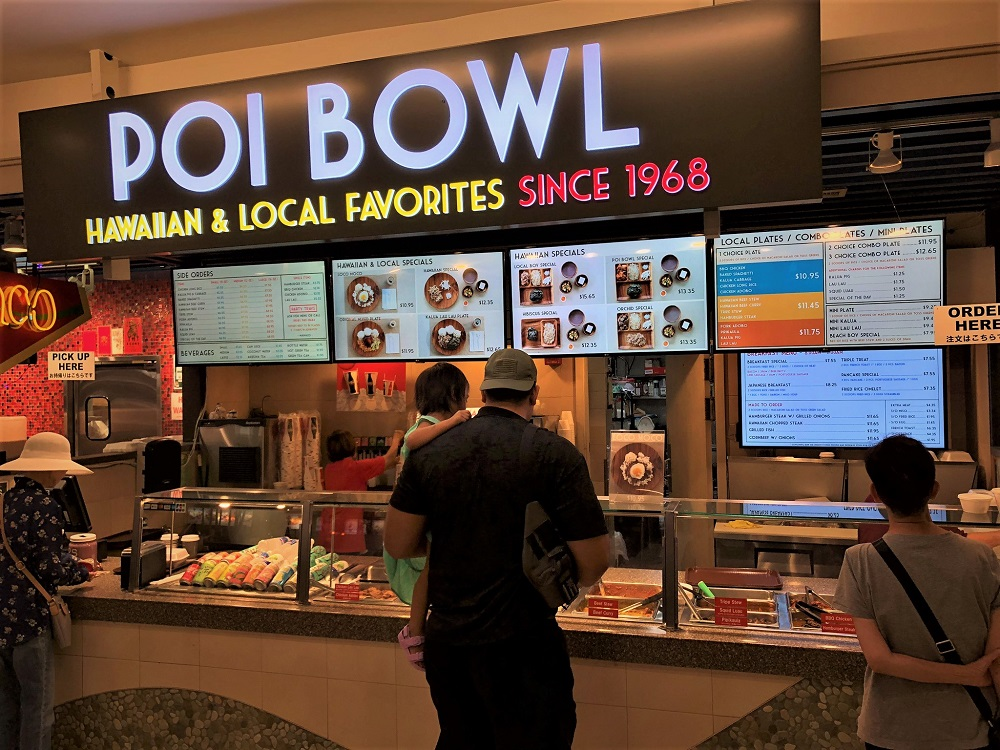 Poi Bowl Restaurant