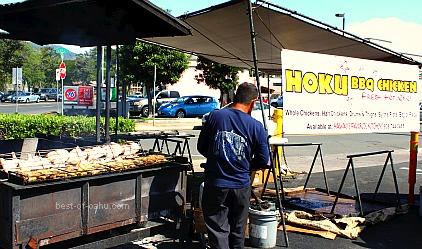 Hoku BBQ Chicken
