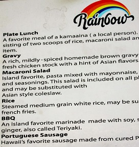 Rainbow Drive In Menu