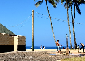 Waimea Bay Facilities
