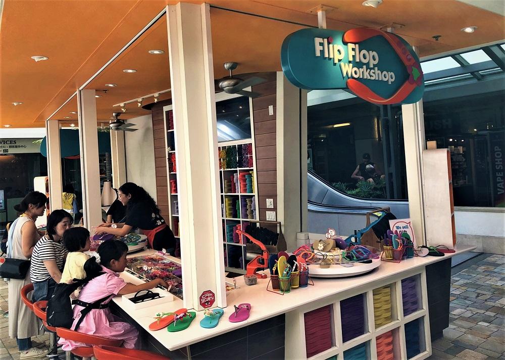 Flip Flop Workshop