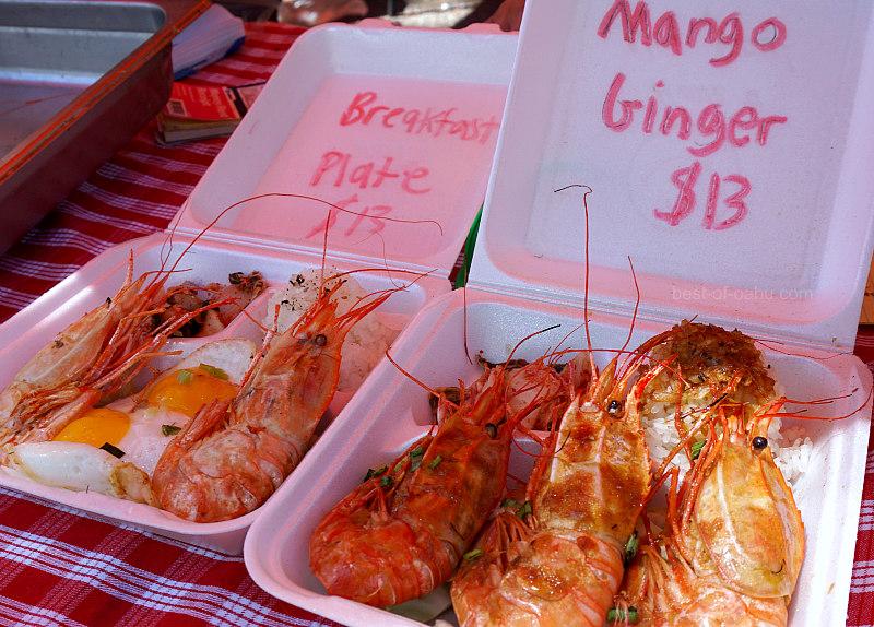 KCC Farmers Market Shrimp Plate