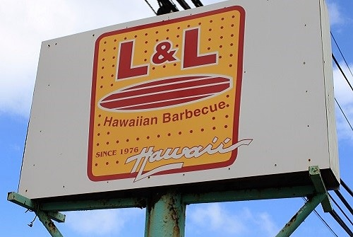 L&L Hawaiian Barbecue Waikiki