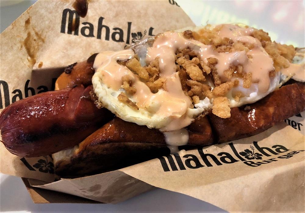 Mahaloha Burger