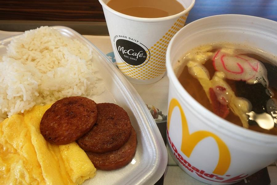 McDonalds Hawaii