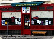 Ono Hawaiian Foods Waikiki