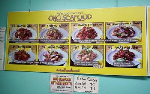 Ono Seafood Menu
