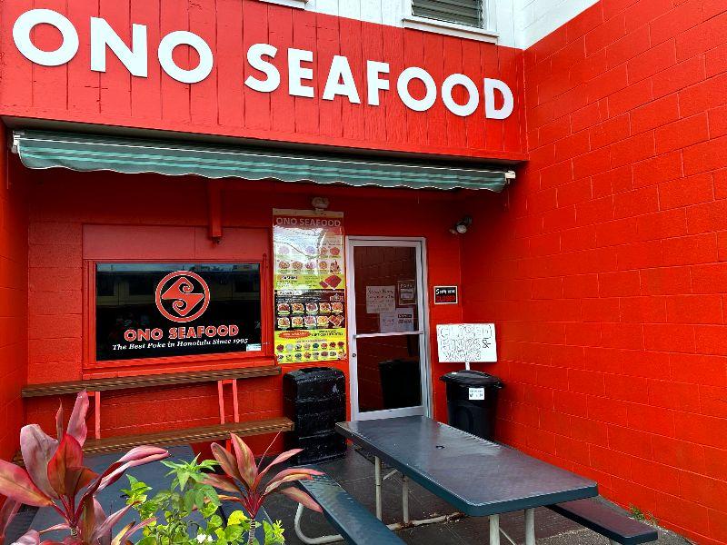 Ono Seafood Oahu