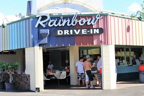 Rainbow Drive-In Waikiki