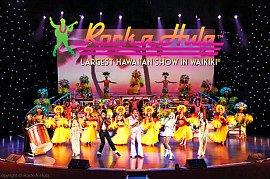 Rock a Hula Show