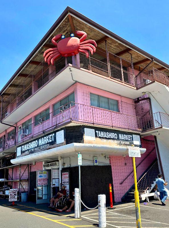 Tamashiro Market Building